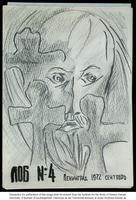 ЛОБ [Forehead] 1972 № 4