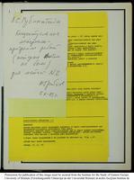 МЕТКИ [Signs] 1975 №. 02