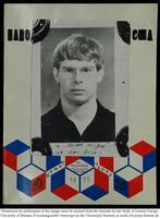 НОМЕР [Number] 1971 №. 20