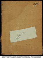 НОМЕР [Number] 1971 №. 24