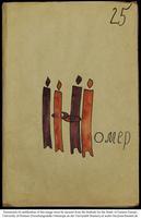 НОМЕР [Number] 1971 №. 25
