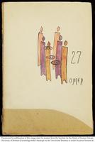 НОМЕР [Number] 1971 №. 27