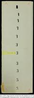 МЕТКИ [Signs] 1975 №. 03