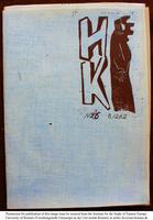 ИСКУССТВО КОММУНЫ [Art of the Commune] № 26