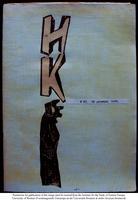 ИСКУССТВО КОММУНЫ [Art of the Commune] № 27