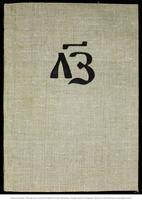ТРИДЦАТЬ СЕМЬ [Thirty-Seven] № 15