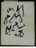 ТРАНСПОНАНС [Transponans] № 04