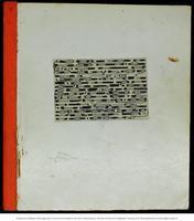 ТРАНСПОНАНС [Transponans] № 18