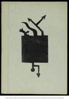 ТРАНСПОНАНС [Transponans] № 07